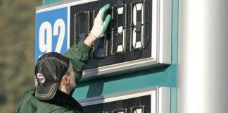 Вартість палива на АЗС продовжує зростати - today.ua