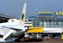 Українців попереджають про можливі черги в аеропортах у зв'язку з виборами - today.ua