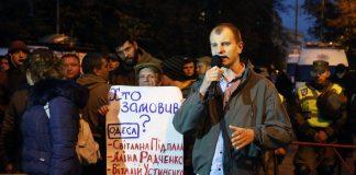 Активісти штурмували будинки Авакова та Порошенка (відео) - today.ua