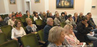 Нападение на Михайлика: полиция допросит инвестора недостроя - today.ua