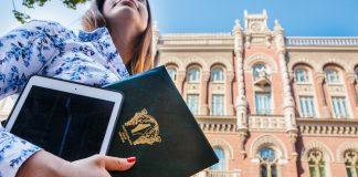 НБУ открыл банкам доступ к реестру заемщиков - today.ua