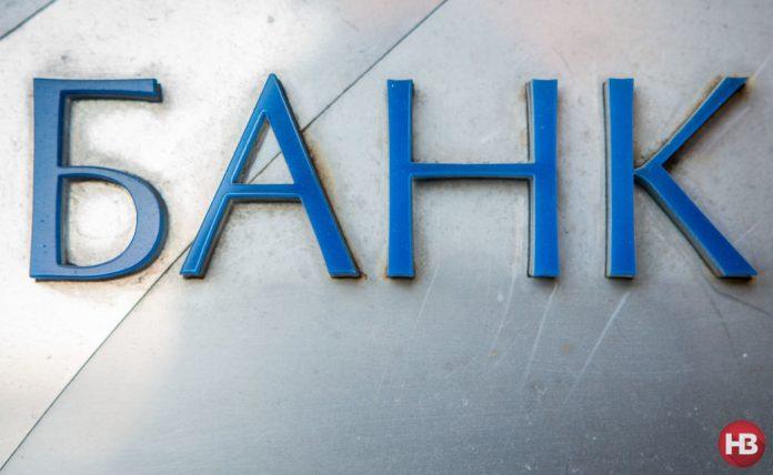 В Україні ліквідують два банки - today.ua