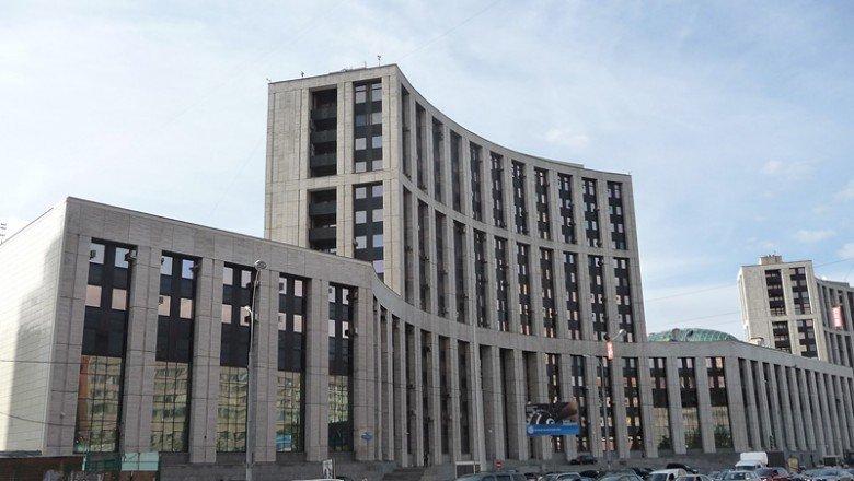 Российский банк подал иск против Украины в Стокгольмский арбитраж - today.ua