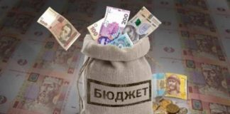 Бюджет-2019: які цифри заклали в головний документ країни - today.ua
