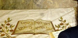 Іудеї всього світу відзначають Йом-Кіпур - свято Великого вибачення (відео) - today.ua