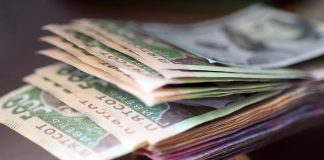 Стало відомо, коли середня зарплата українців сягне 15 тисяч гривень - today.ua