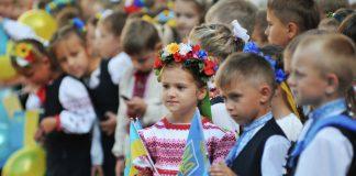 Зарахування дитини у перший клас: Кабмін оприлюднив повний список документів - today.ua