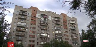 У Дніпрі з вікна багатоповерхівки випала дворічна дівчинка - today.ua
