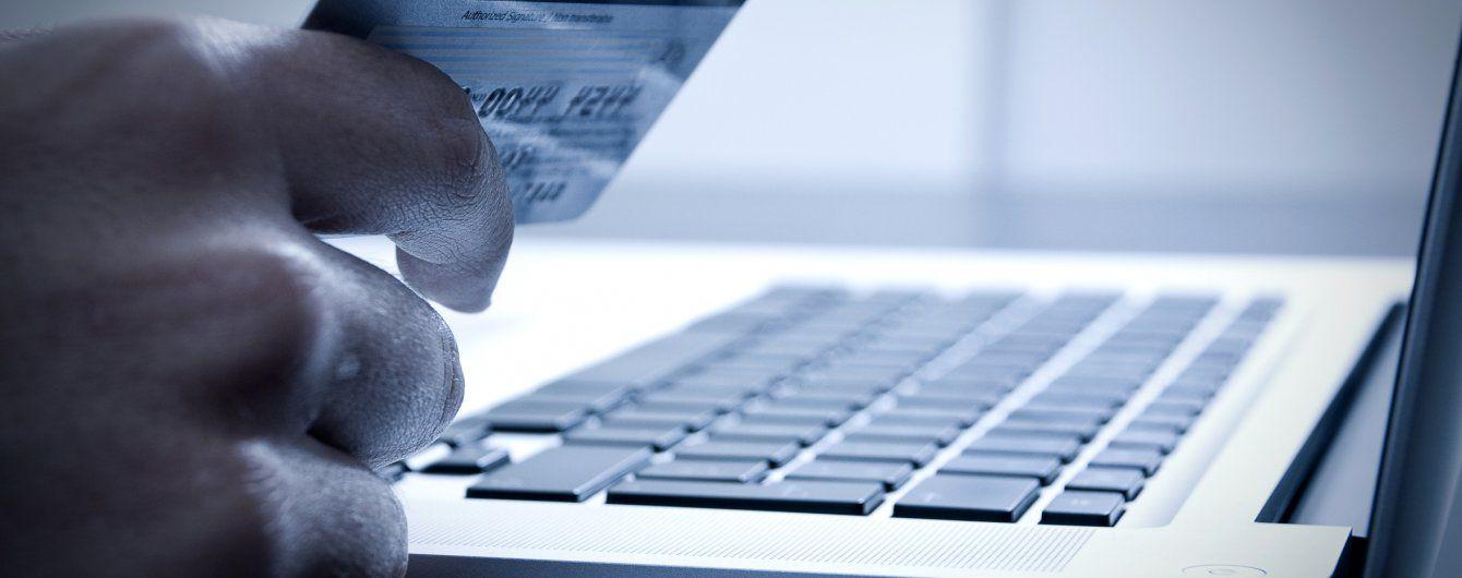В Украине будут покупать валюту в онлайне - today.ua