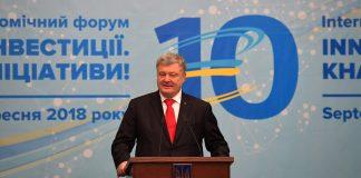 Порошенко заявив, що не має бізнесу в Росії - today.ua