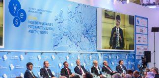 В Киеве состоится встреча посвящена изменениям в мире: Ялтинская европейская стратегия - today.ua