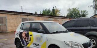 Пьяный пассажир оставил таксиста без автомобиля - today.ua