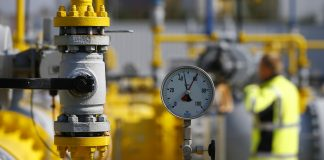 Повышение цены на газ: Украина и МВФ достигли компромисса - today.ua