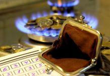 До кінця року тарифи на газ можуть зрости на чверть - today.ua