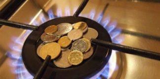 """Міненерговугілля: """"Нафтогаз"""" зобов'язаний знизити ціну на газ для населення - today.ua"""