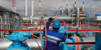 """Європейський суд відмовив """"Газпрому"""" та іншим російським компаніям у скасуванні санкцій - today.ua"""