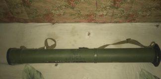 На Дніпропетровщині раніше судимий любитель сувенірів зберігав вдома гранатомет - today.ua