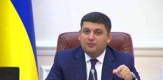 Щоб отримати пенсію на Донбасі, потрібно вийти з полону, - Гройсман - today.ua