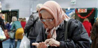 Пенсионеры получат карточку двойного назначения - today.ua