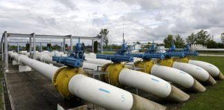 Імпортний газ здорожчав для України - today.ua