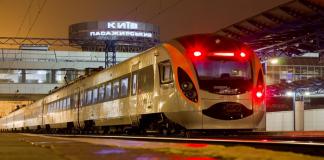 """""""Укрзалізниця"""" планує залучити Pesa і Siemens до оновлення рухомого складу - today.ua"""