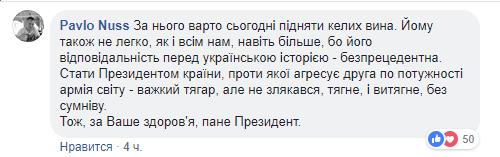 День рождения Петра Порошенка: президенту исполнилось 53 года