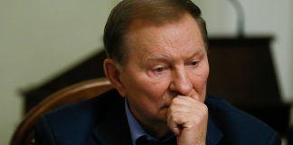 Кучма отказался представлять Украину на переговорах в Минске - today.ua