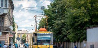 Lviv City Card: во Львове запустят туристическую карту с бесплатными музеями - today.ua