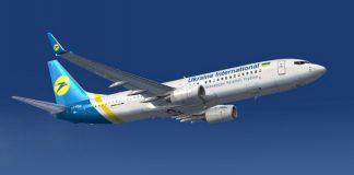 """МАУ запустить рейси за трьома новими напрямками у 2019 році"""" - today.ua"""