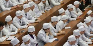 Медицинская реформа: между прошлым и будущим - today.ua
