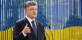 """Порошенко назвав три сфери, у які залучили  потужні інвестиції (відео)"""" - today.ua"""