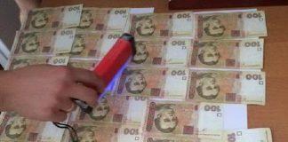 Генпрокуратура разоблачила чиновника ГУ Пенсионного фонда в Киевской области в хищении госсредств - today.ua