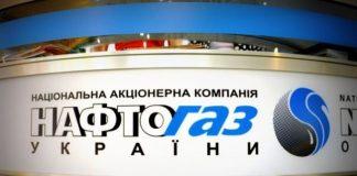В Украине повысилась стоимость газа для промышленных предприятий - today.ua