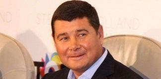 """""""В мене є козир"""": колишній нардеп-втікач Онищенко заявив, що має чим """"добити"""" Порошенка"""" - today.ua"""