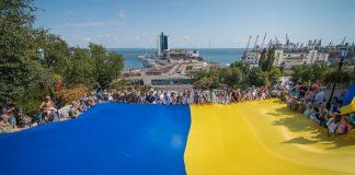 На Львівщині засудили чоловіка, який познущався над державними прапорами - today.ua