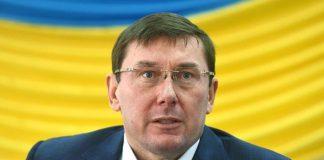 Генпрокурор Луценко прокоментував екстрадицію Тумгоєва (відео) - today.ua