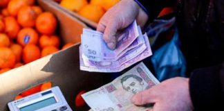 Пенсии в Украине: какие выплаты ожидают граждан в 2019 году - today.ua