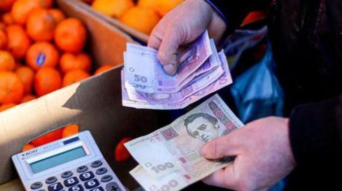 Пенсії в Україні: які виплати очікують громадян у 2019 році - today.ua