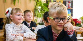 Учебники для первоклассников уже напечатали - МОН - today.ua