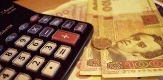 Стало известно, на сколько повысят пенсии в 2019 году - today.ua