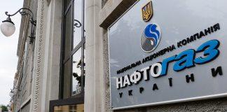 Керівництво «Нафтогазу» знайшло спосіб продажу газу населенню дешевше - today.ua