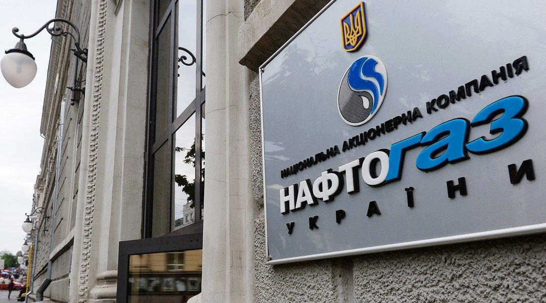 """Главу """"Нафтогазу"""" Коболєва хочуть звільнити через підвищення тарифів на газ"""