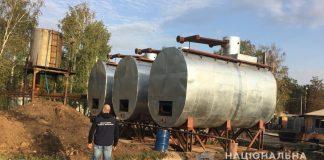На Харьковщине выявили подпольный цех по производству горюче-смазочных материалов - today.ua