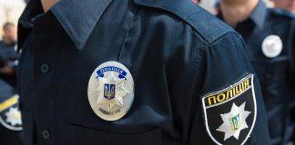По факту массового заболевания школьников в Днепре открыто уголовное производство - ГУНП - today.ua