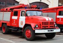 У Києві згорів BMW - today.ua