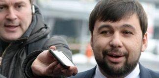 """США засудили намір провести """"вибори"""" на Донбасі - today.ua"""
