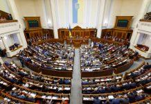 """""""Розподілили на свій розсуд"""": """"слуги народу"""" визначились з очільниками комітетів Ради - today.ua"""