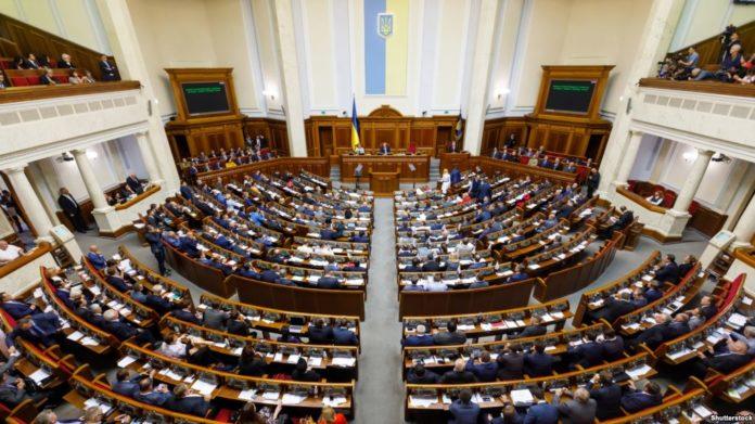 Рада проголосувала за розрив партнерства і дружби з Росією - today.ua