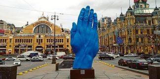 """Економіст: у Києві не місце """"синій руці"""" (відео) - today.ua"""