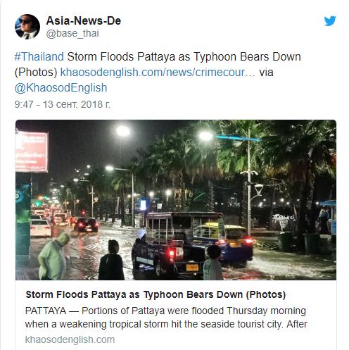 Через повені у Таїланді постраждали понад 58 тисяч людей